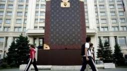 Louis Vuitton hotels openen in 2012